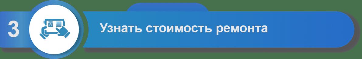 Ремонт вытяжек Мытищи