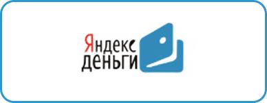 Ремонт бытовой техники Балашиха